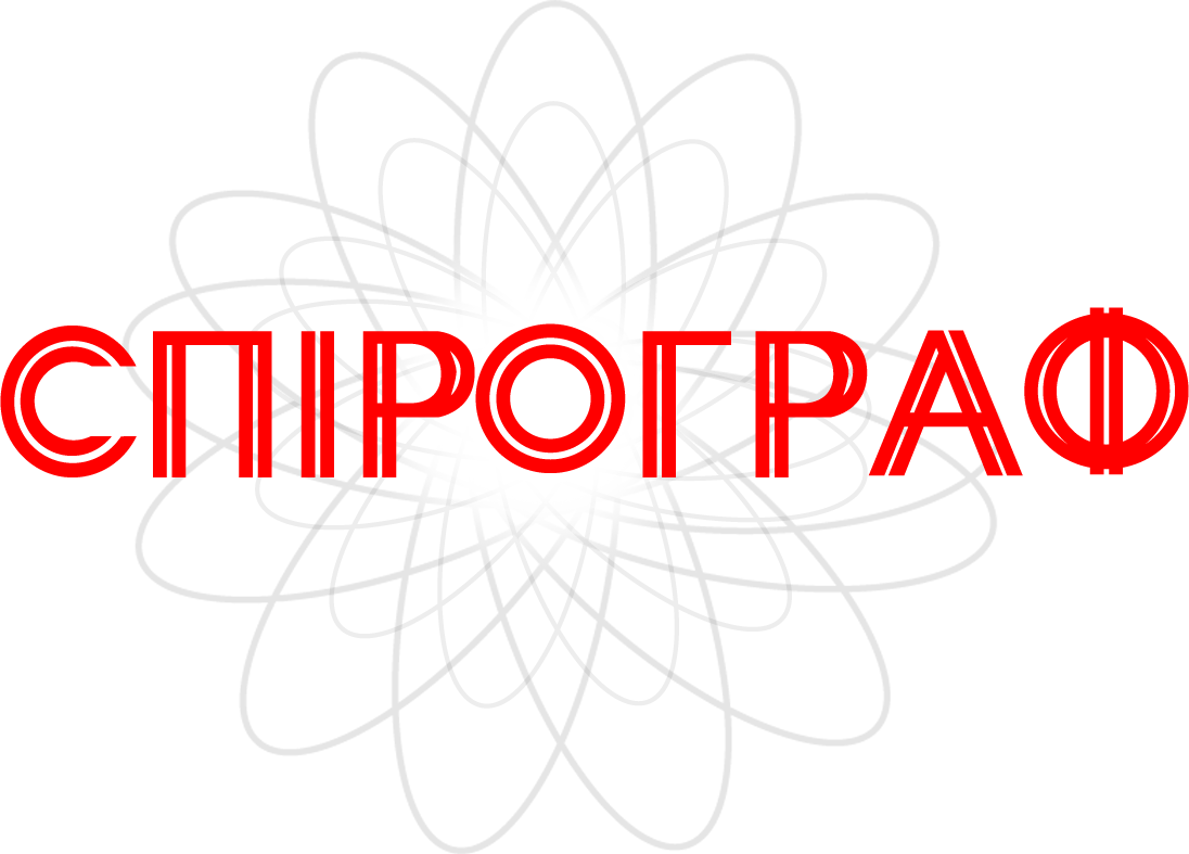 spirograph school